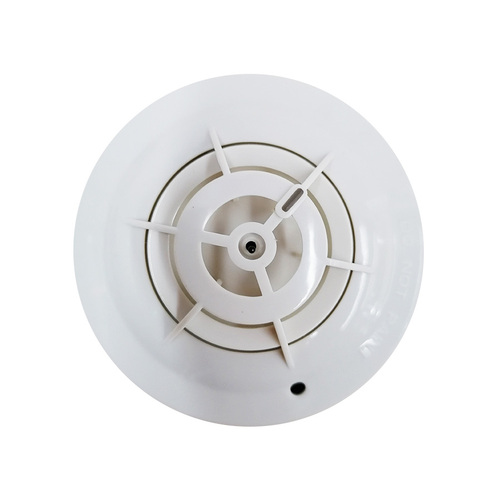 Intelligent Heat Detector for Fire Alarm System