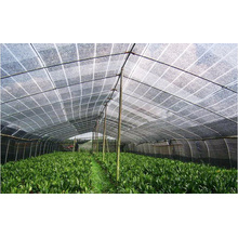 virgin  raw material shade net