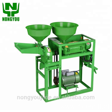 Home Use Fully Automatic Rice Mill Machine