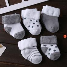 Newest 5Pcs/Lot Baby socks Soft Cotton Baby Girls Boys Socks Pure Baby Accessories Kids Socks