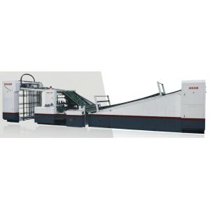 Automatic High Speed Intelligence Laminator