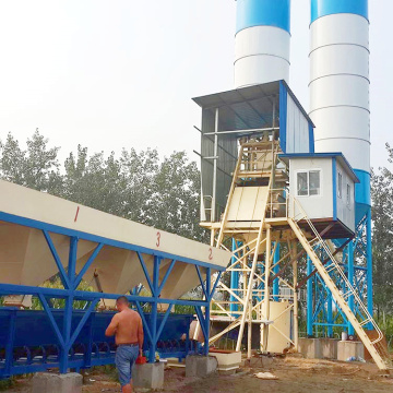 HZS75 lifting hopper commercial concrete mixing plant