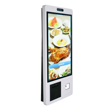 21 inch touch screen AIO kiosk