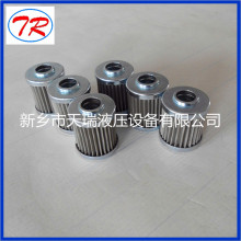 218G40A000P Hydraulic Oil Filter Element