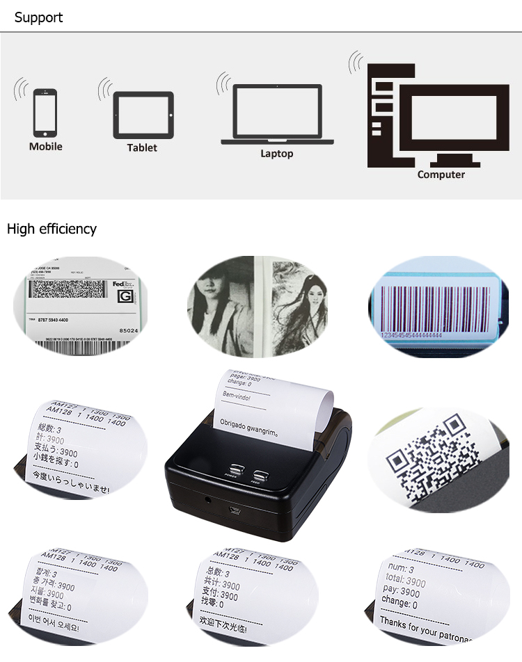 80mm thermal printer (3)