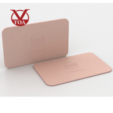LOGO Healcier Nice Dedicated No-Suction Diatomite Foot-Mat