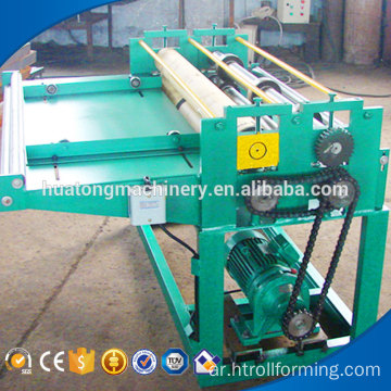 Automatic rolling shear manual slitting machine