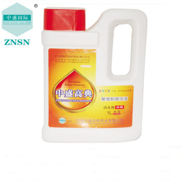 ZNSN Povidone Iodine Solution For animal disinfection