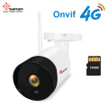 Wireless 4G CCTV camera wifi outdoor onvif