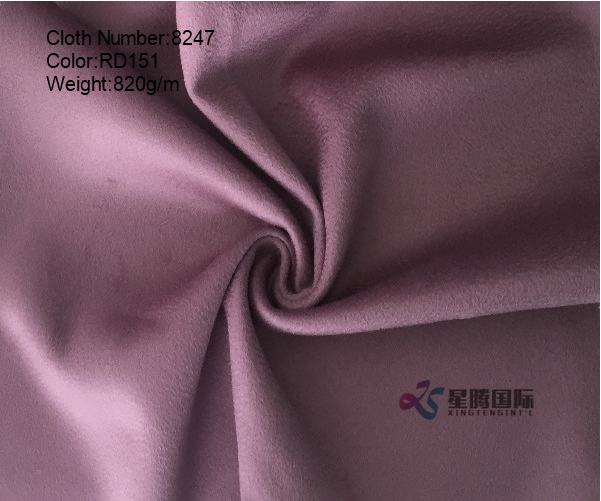 Double Faced Water Wave 100% Wool Fabric