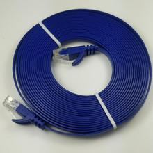Cat6 Ethernet Cable Flat Internet Network LAN Cord