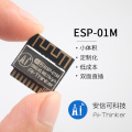 ESP-01M ESP8285 serial WIFI module IOT Module by Ai-Thinker
