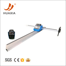 small portable 63A plasma cutting machine