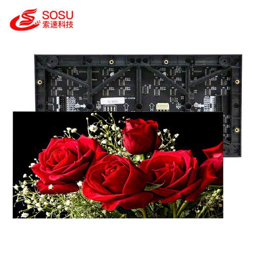 P5mm Indoor SMD Full Color Led Display