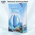 Sipimo Hyaluronic Acid Facial Mask