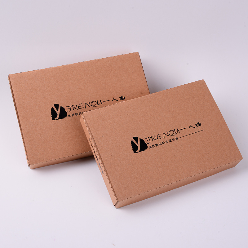 Corrugated cardboard shipping box
