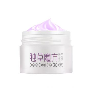 Natural Psoriasis Cream Eczema Cream Herbal Moisturizing Cream for Sensitive and Irritated Skin