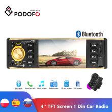 Podofo Universal 4'' TFT Screen 1 Din Car Radio Autoradio Video Stereo MP3 Car Audio Player With Rearview Camera Remote Control
