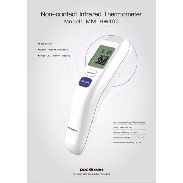 Forehead No Touch Handhold Forehead Thermometer Gun