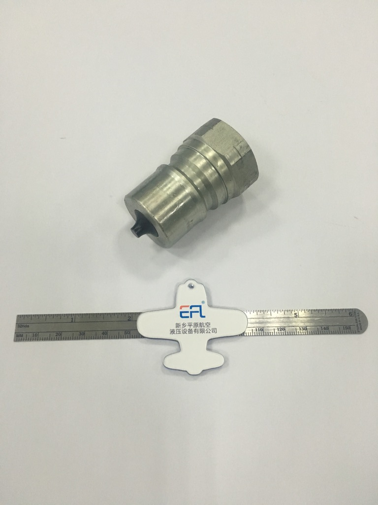 ISO7241-B Male Quick Coupling--20 Pipe Size