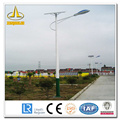 Conical Solar Power Street Lamp Post