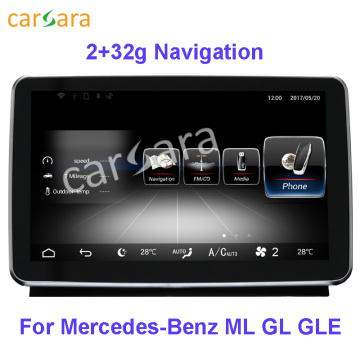 8.4Inch ML Radio Facelift Market Navigation кейін