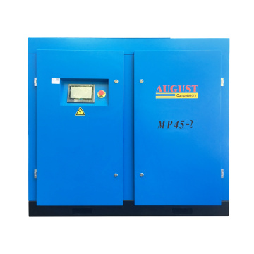 AUGUST PM Motor Speed ​​Speed ​​Screw Air Compressor