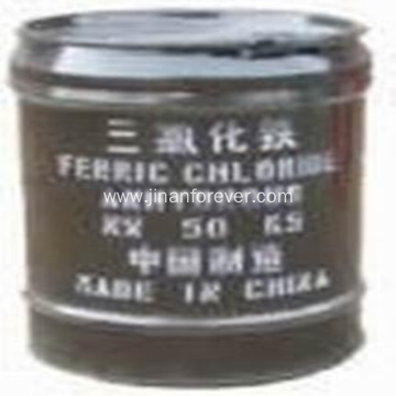 Factory Price Sales FeCl3 Iron Chloride Hexahydrate Price