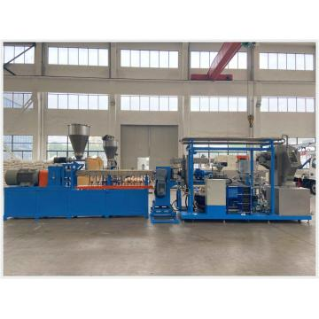 Twin-Screw Laboratory Extruder Granulation Machine Compounding Extruders