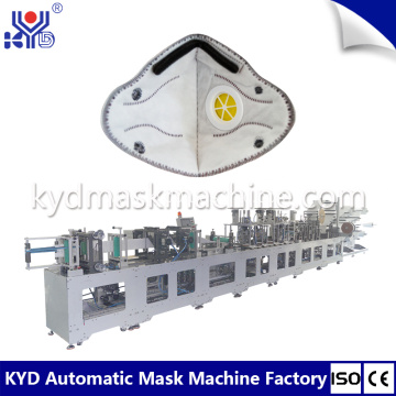 High Speed Disposable Dust Mask Making Machine