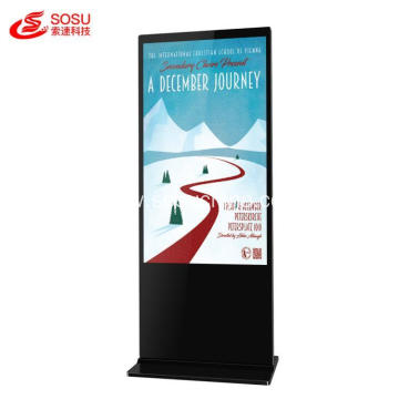 LCD screen digital signage totem 55 advertising display