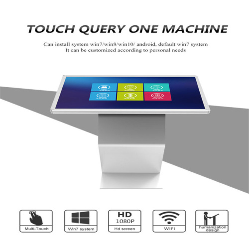LCD capacitive digital touch advertising media player