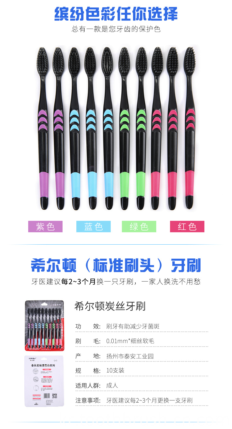 2019 High Quality Family Pack Toothbrush Good Sale