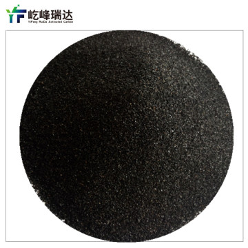 Popular refined powder activated carbon for textile printing