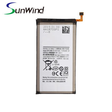 Samsung Galaxy S10 Plus EB-BG975ABU Replacement Battery