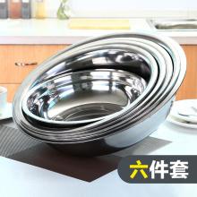 6pcs/set Stainless Steel Bowls Set Home Kitchen Baking Mixing Basin Soup Bowl Fruit Storage Baby Kids Bowl