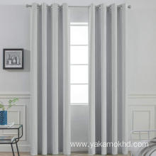 Light Grey Blackout Curtains 84 Inch Long