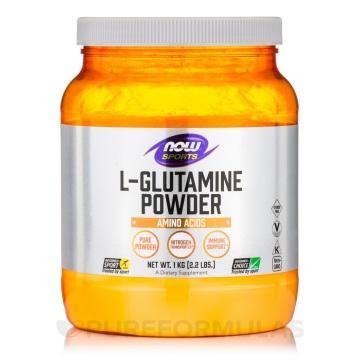 is l-glutamine the same as glutathione