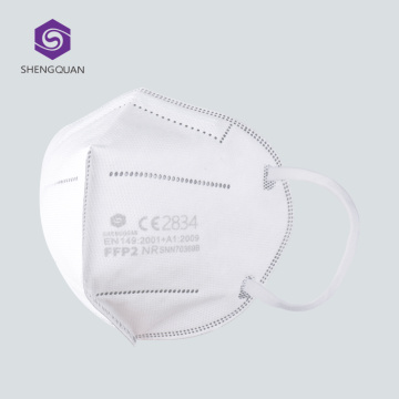 Fast Delivery Disposable FFP2 Face Mask