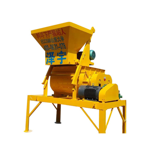 Pneumatic forced concrete mixer with ladder