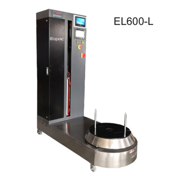 Airport Luaggage Wrapping Machine with Scale