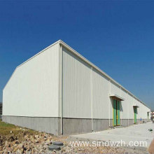 Design and sell structure cold storage room