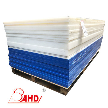 Waterproof High Density Polyethylene HDPE  Sheet Price