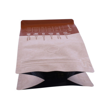 Matte finish block bottom pouch with foil lamination and degassing valve for roasted coffee beans