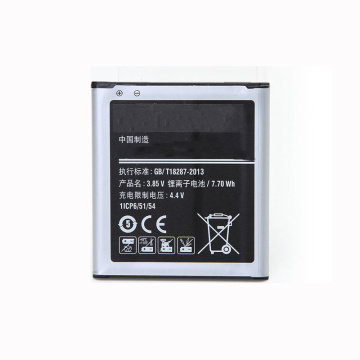 Replacement Cell Phone Battery For Samsung Galaxy J2