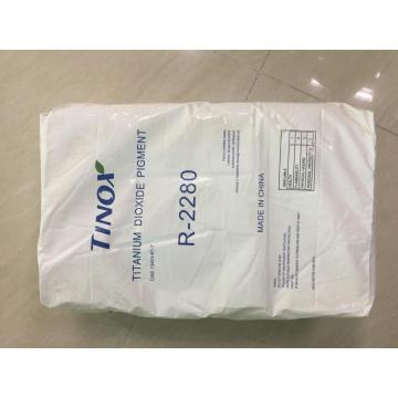 European sulphate process tio2 for high performance plastic