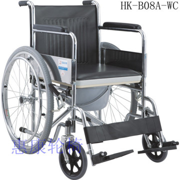 Multifunctional wheelchair with toilet