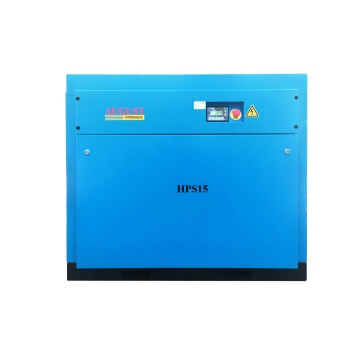 HPS SERIES AIR COMPRESS SPECIAL FOR LASER CUTTING