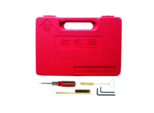 Ns603 Heavy Duty Powder Actuated Fastening Tool 2