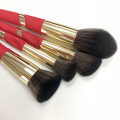 8PC Face and Eye Brush Set